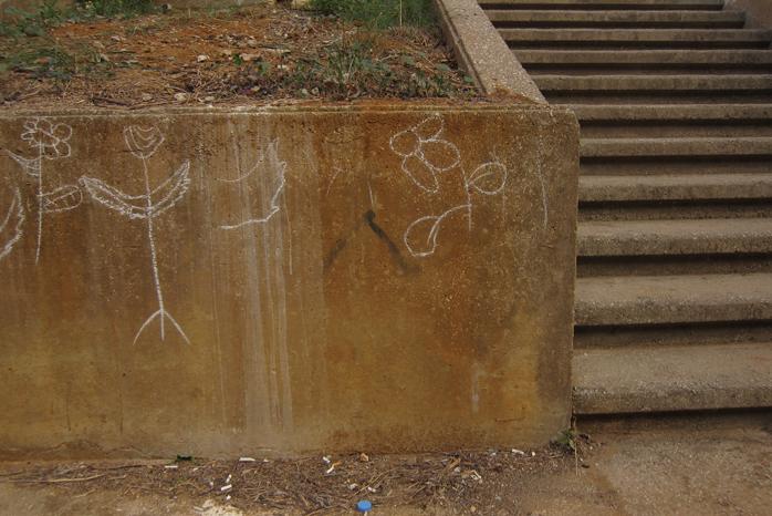 hieroglyphics3-rheim_alkadhi